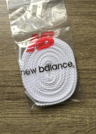 Новые шнурки New Balance белые, оригинал