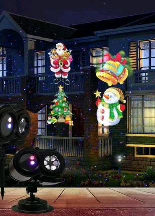 Уличный проектор- гирлянда на дом