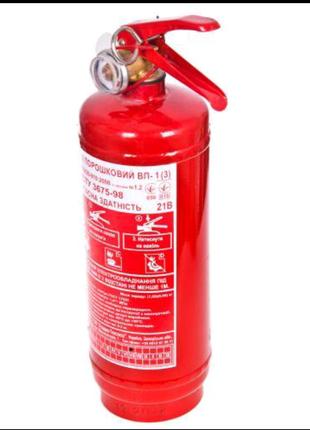 Огнетушитель порошковый с манометром 1кг (ОП-1)