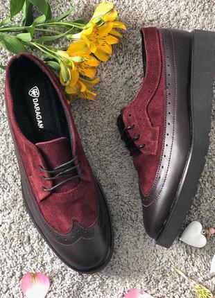 Женские туфли на шнурках оксфорды