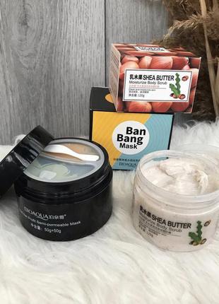 Набор скраб для тела с маслом ши (120g) + маска двойная ban b...