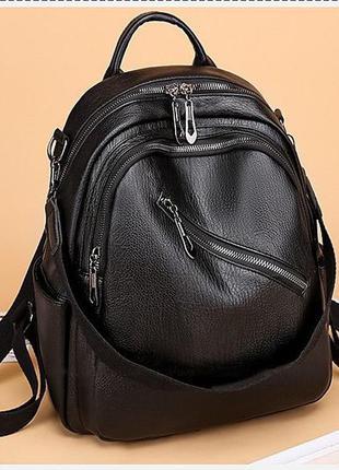Рюкзак женский высококачественная эко кожа