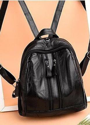 Рюкзак женский натуральная кожа+ экокожа