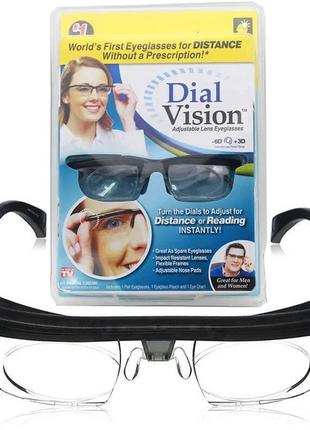Очки универсальные для зрения Dial Vision с регулятором