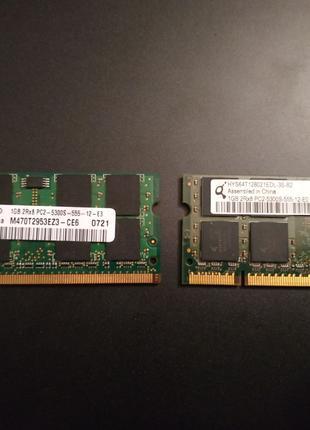 Оперативная память 2Gb DDR2 SO-DIMM