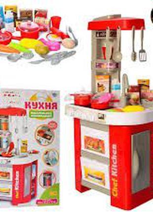 Детская Интерактивная кухня , свет, звук, течет вода