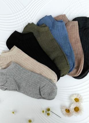 Носки низкие мужские из хлопка