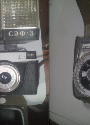 Фотоаппарат Смена 8М с фотовспышкой СЭФ-3+экспонометр