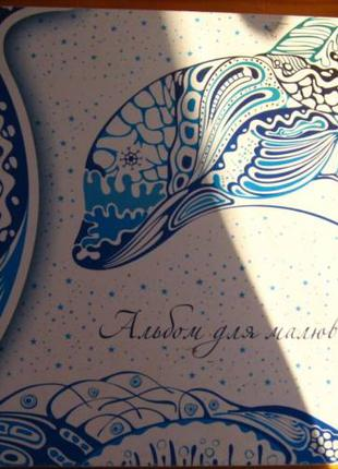 Альбом для рисования А4 белый 30 листов 110 г/м. торг