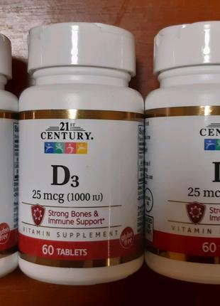 Витамин Д, витамин D США