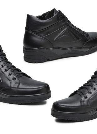 Зимние спортивные ботинки из натуральной кожи.