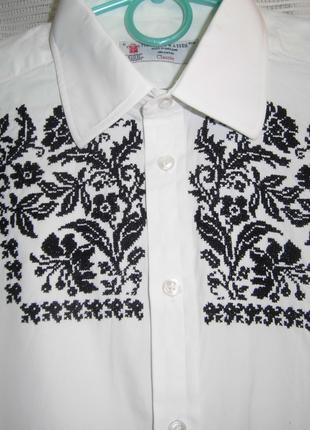 Вышиванка мужская, рубашка, подростковая