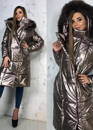Распродажа! куртка. пальто. пуховик.