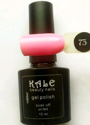 Гель-лак KALE beauty nails ,10 мл