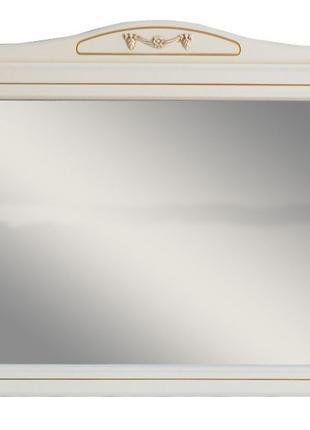 Зеркало для ванной комнаты: Верона  120 dorato