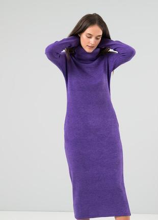 Комфортное платье на каждый день season ангора фиолетовое