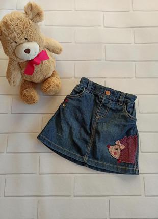 Красивая джинсовая юбка с ёжиком, детская джинсовая юбка синяя