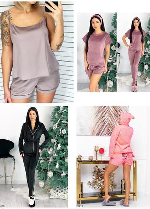 Женская пижама, теплая, домашний комплект, одежда для дома