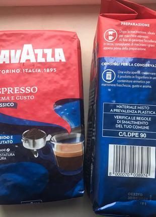 Кофе в зернах Lavazza Crema e Gusto Espresso 1кг. Италия Оригинал