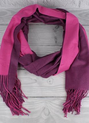 Двусторонний кашемировый шарф, палантин cashmere 7280-1 малино...