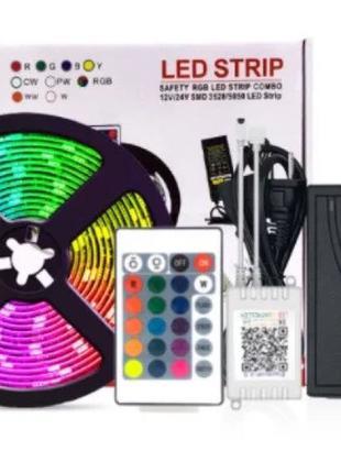 Светодиодная лента LED SMD 3528 5m RGB