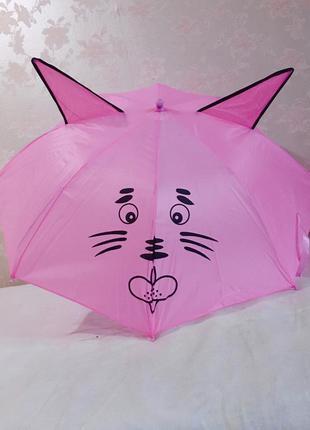 Зонтик зонт парасолька с ушками трость для девочки мальчика де...