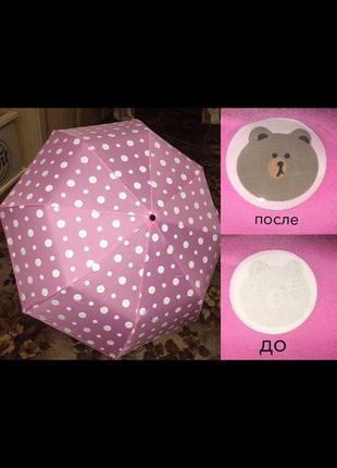 Зонтик с проявляющееся рисунком после намокания зонт складной ...