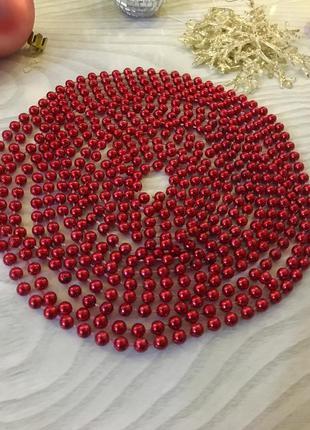 Новогоднее украшение для на елку ёлку бусы гирлянда дождик декор