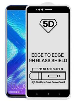 Защитное стекло для Xiaomi Mi A1/5X