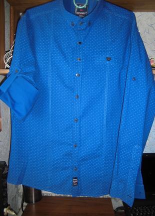 Рубашка мужская подростковая