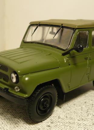 УАЗ-469 1:43 Автолегенды СССР №10