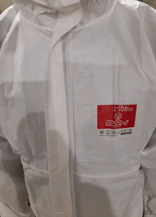 Костюм малярный PSH bio 250