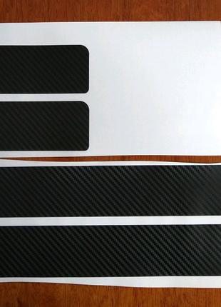 Наклейки на пороги Nissan  PATHFINDER III/ IV  2004-2012/2012-
