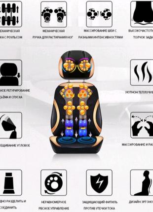 Массажер - кресло известного бренда Jinkairui новый