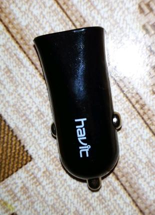 Зарядное устройство в прикуриватель