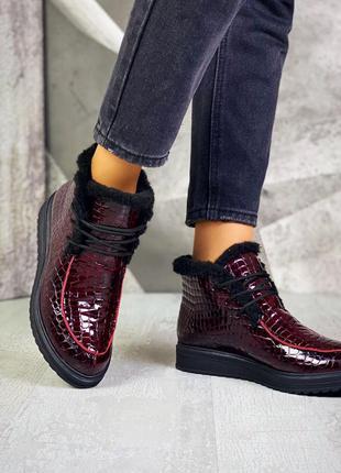 Ботинки бордо