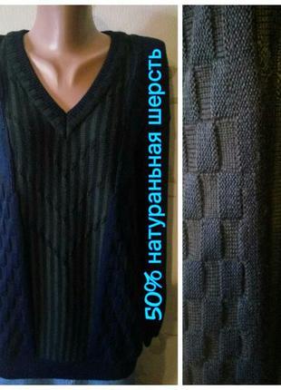 50% натуральная шерсть . теплый свитер джемпер пуловер . больш...