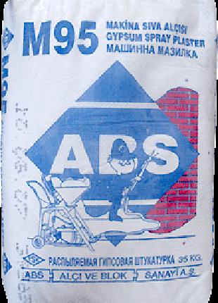 М95 Машинная штукатурка ABS мешок 30 кг