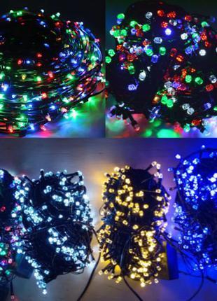 Гирлянда-паутинка 500 LED-ламп 8 режимов свечения