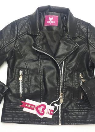 Кожаная куртка для девочки венгрия