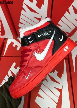 Зимние Nike air force