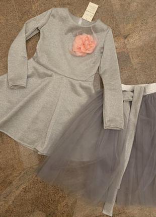 Комплект для девочки нарядное платье и юбка из фатина