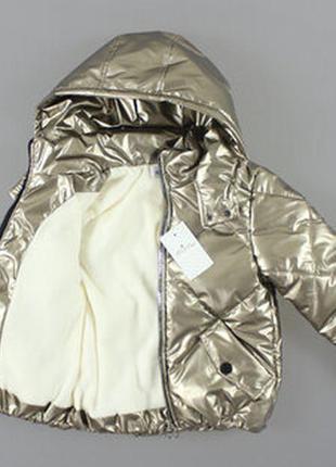 Куртка демисезонная для девочки турция