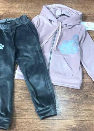 Велюровый спортивный костюм на меху для девочки со светоотража...