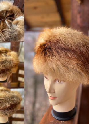 Фирменная стильная качественная натуральная меховая шапка с лисы