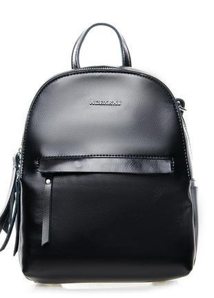 Женский кожаный рюкзак портфель кожаный