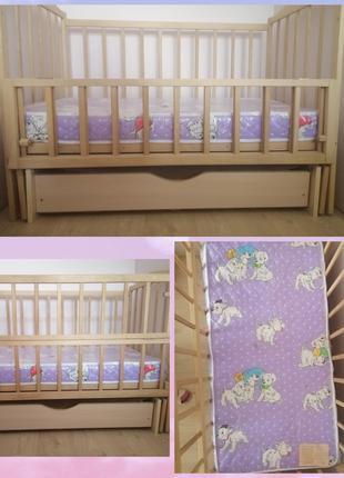 Дитяче ліжко Sofiya S-5 з відкидною стінкою та шухлядою