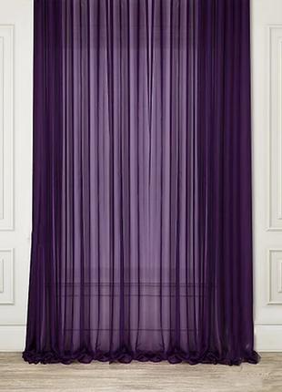 Готовая тюль вуаль фиолетовая 5 метров