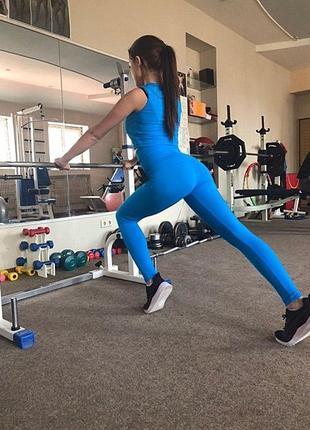 Леггинсы для занятий спортом, фитнесом и йогой. Цвет голубой.