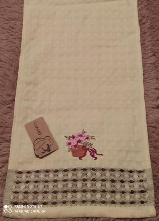 Вафельное полотенце 25 х 50